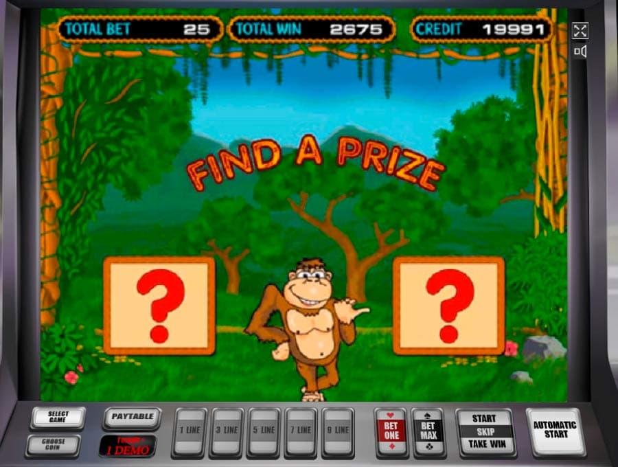 Игровой автомат бумер